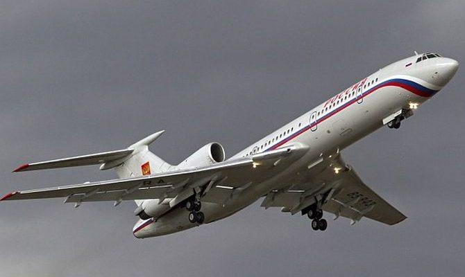 karadenizde rus uçağı düştü